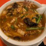 横浜飯店の肉そばが病みつきになる!茅ヶ崎のソウルフードを食らおう!