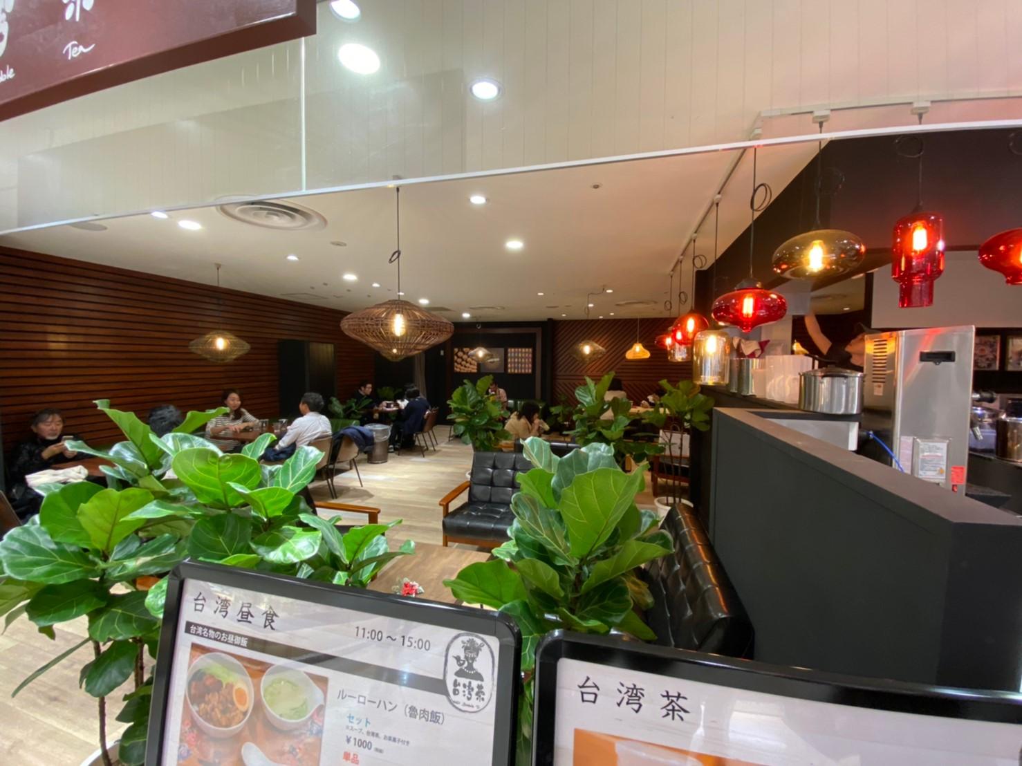 台湾茶茅ヶ崎店内