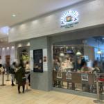 【辻堂】Urth Caffeテラスモール湘南でタピ活!おすすめタピオカメニューは?