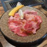 【辻堂】近江牛焼肉ひゃくいちやで贅沢ランチ!昼からビールと焼肉でとろける美味しさ。
