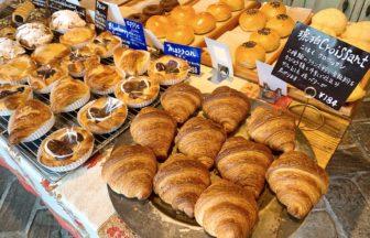 Boulangerie NOLAN Hatta