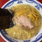 【茅ヶ崎】ラーメン雅で背脂とんこつ系を食らう!メニューを紹介していきます!