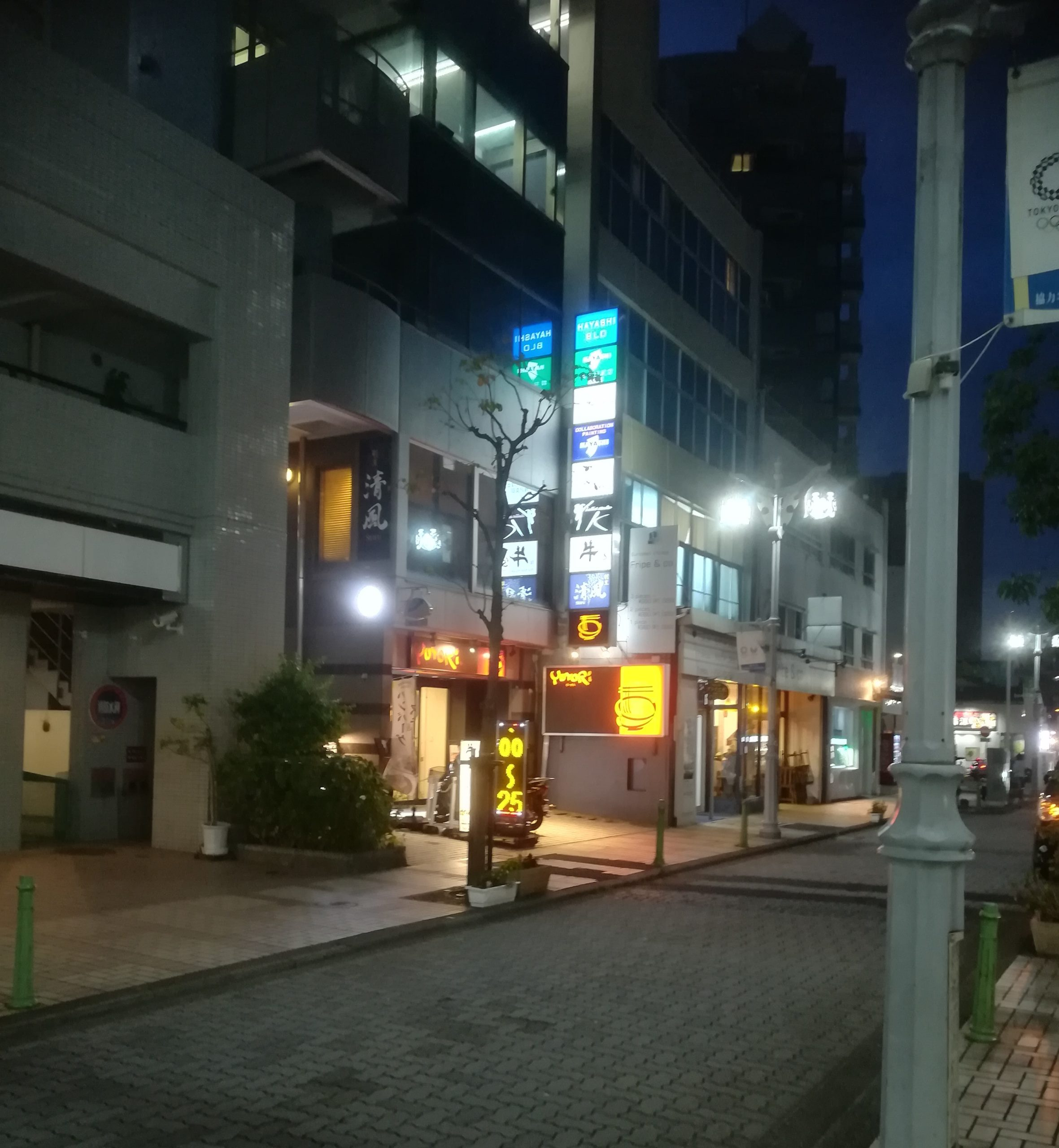 yutori店舗前