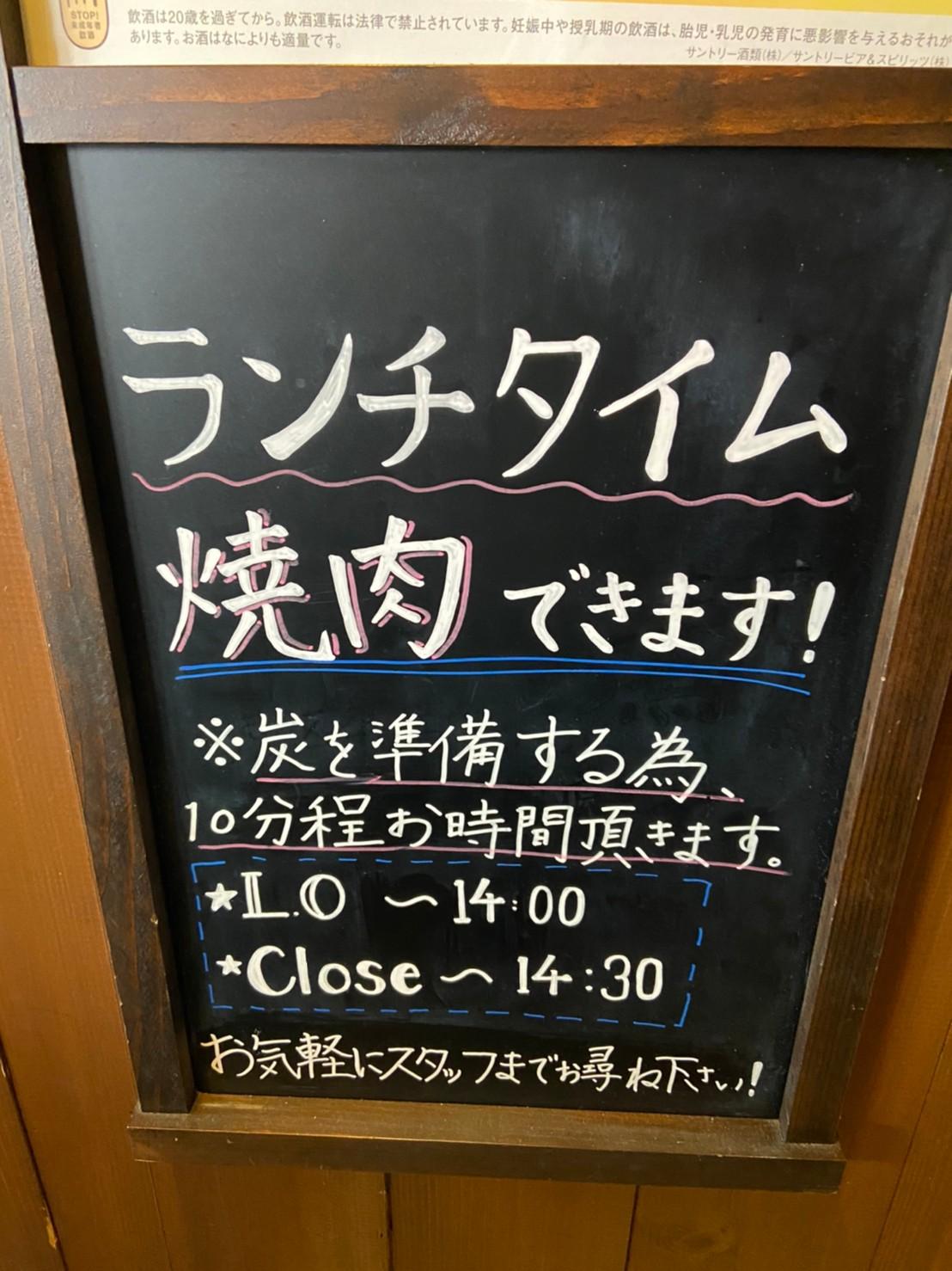 濱蔵ランチ