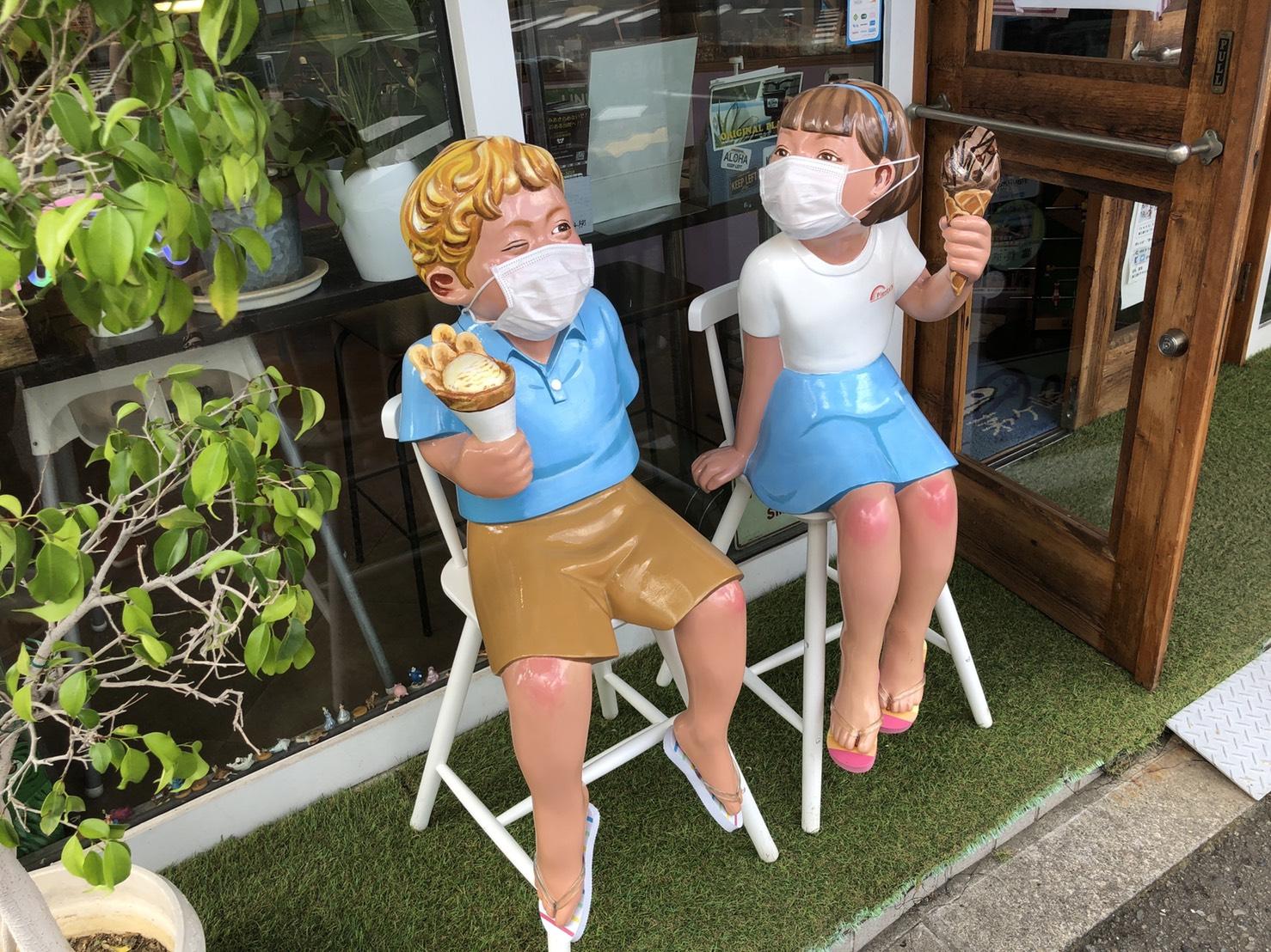 プレンティーズ茅ヶ崎本店