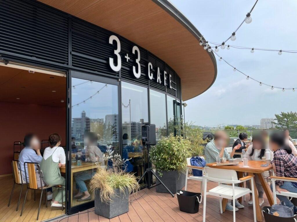 3+3カフェ